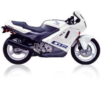Honda CBR 600 1990